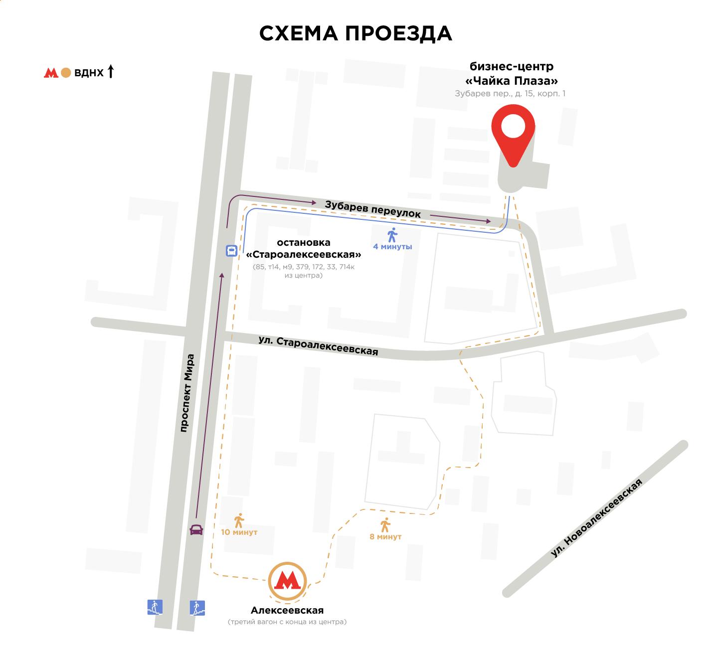 Москва, ул. Большая Академическая, д. 5а, +7 (495) 925-33-17